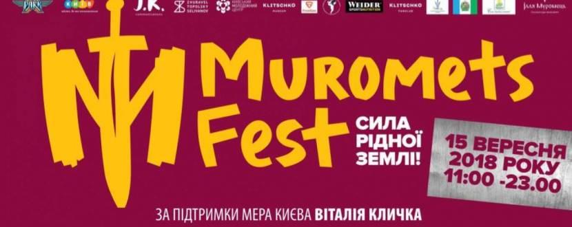 Муромець Фест - Фестиваль богатирів