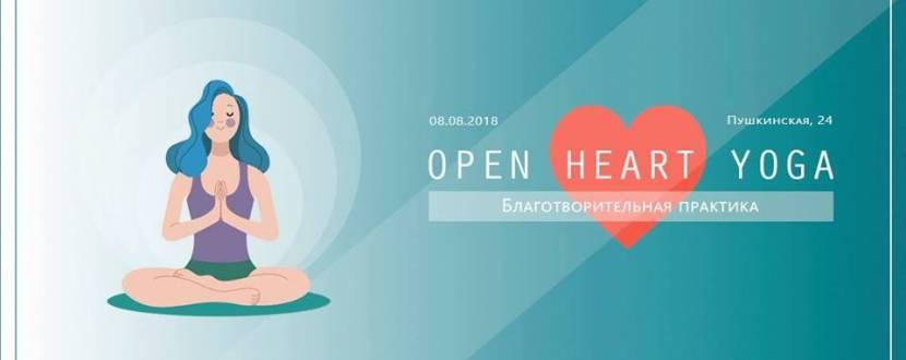 Благотворительная йога Open Heart