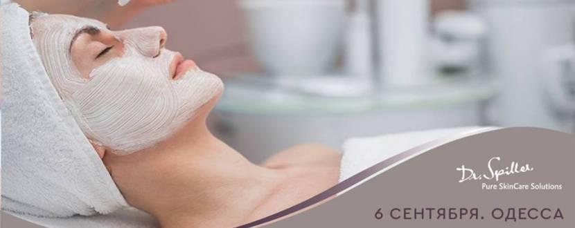 Семинар «Пошаговая процедура «Нехирургическая подтяжка лица»