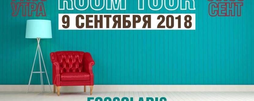 Room Tour от ЖК Solaris