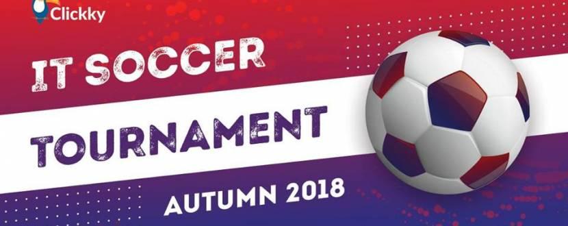 Футбольный турнир Autumn It soccer tournament
