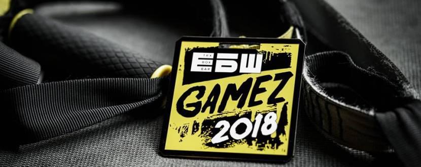 Соревнования «ЕБШ Gamez»
