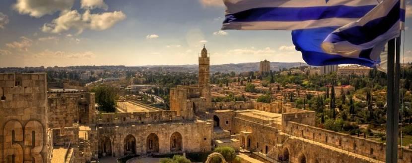 Тур в Израиль из Одессы