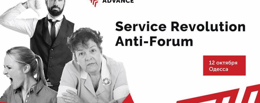 Service Revolution Anti-Forum
