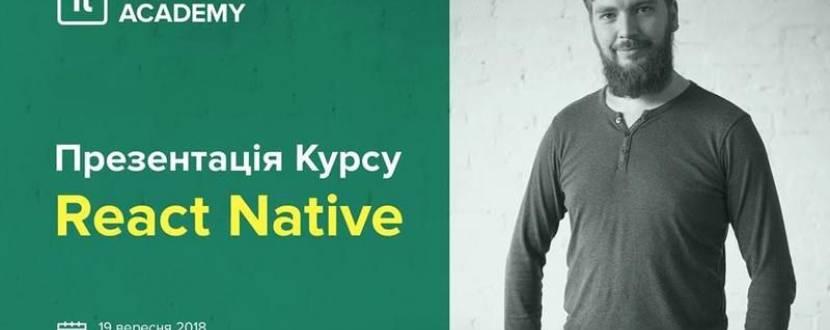 Презентація курсу React Native