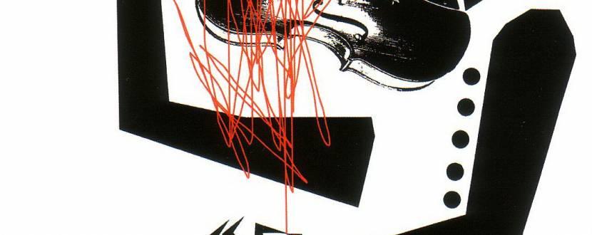 Виставка польського джазового плакату