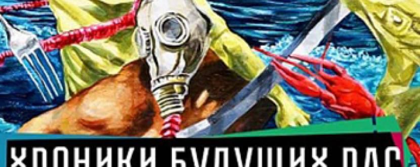 Творческая встреча с одесским художником Вадимом BONDERO