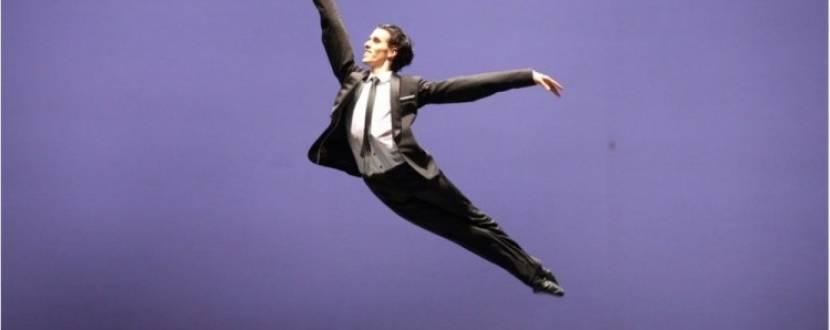 Грандіозний вечір балету з Володимиром Малаховим