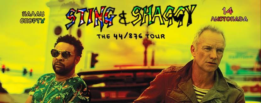 STING & SHAGGY / СТИНГ и ШЕГГИ