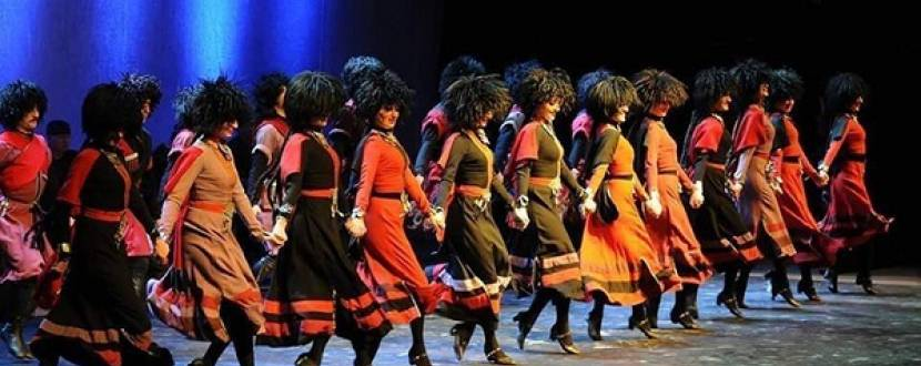 Концерт грузинского театра танца LEGACY