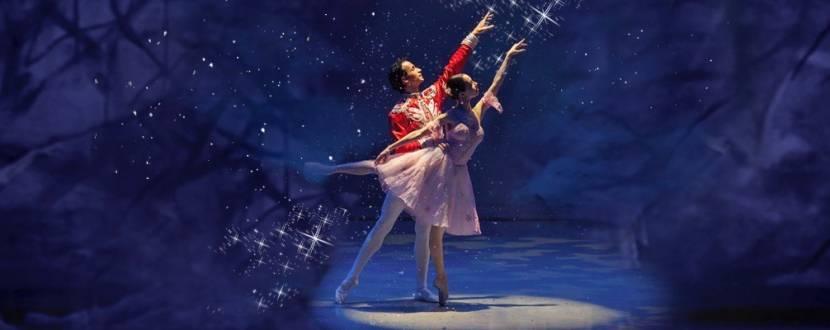 Балет Щелкунчик с Екатериной Кухар