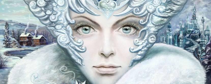 Мюзикл «Снігова королева. Сила гарячого серця»