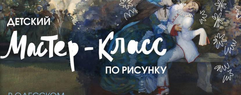 Художественная поэзия Сомова с Ксенией Стояновой
