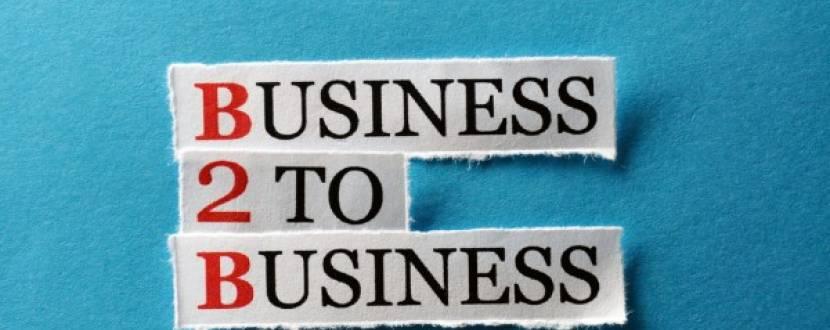 """Конференція """"Ефективний бізнес для бізнесу"""""""