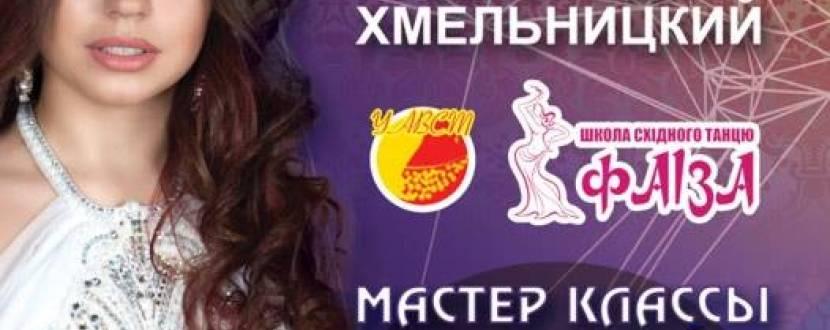 Чемпіонат Хмельницької області по Belly dance
