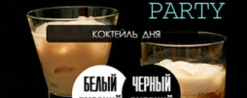 Вечеринка «Запой Karaoke Party»