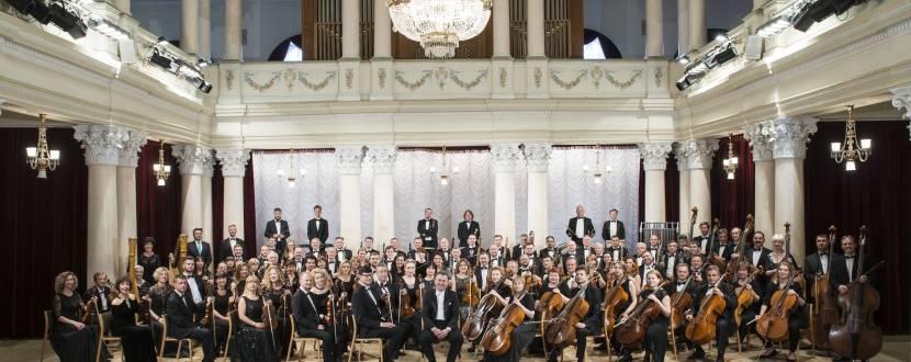 Концерт Національного заслуженого академічного симфонічного оркестру