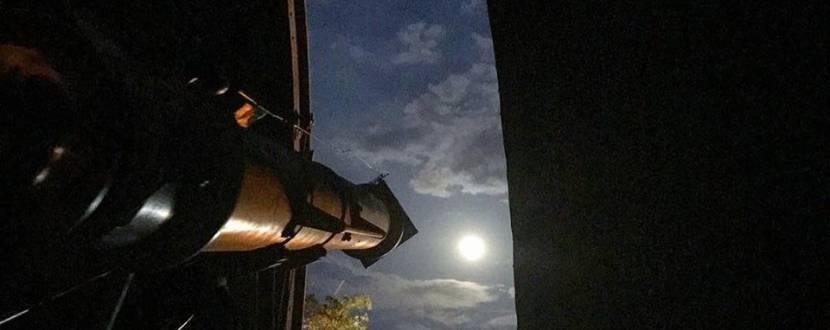 Экскурсия в Астрономическую обсерваторию
