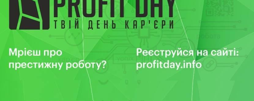 Prof IT Day