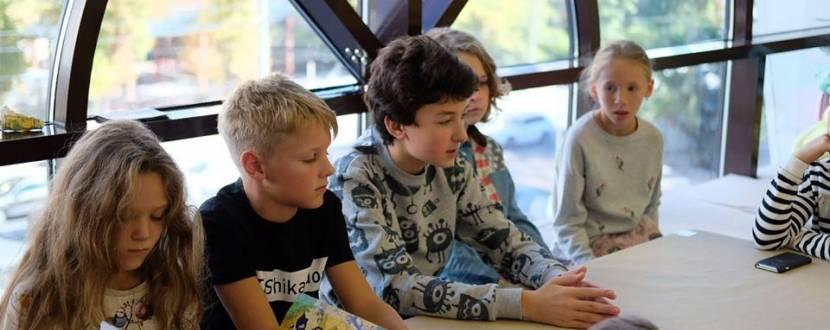 Литературно-игровой клуб для школьников «Книгочеи 2.0»