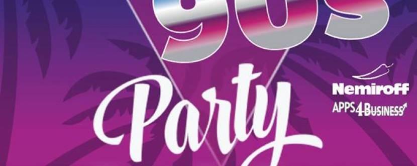 Вечеринка в стиле 80-х и 90-х!