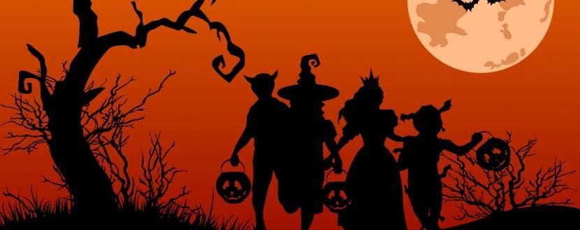 Виставка  «Рудий Halloween»