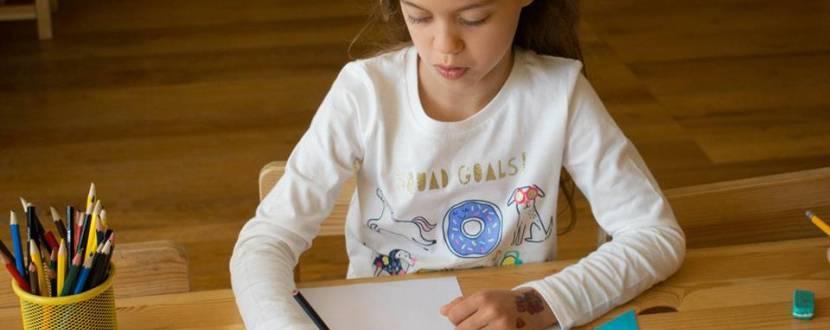 Комплексная подготовка к школе (для детей 5-7 лет)