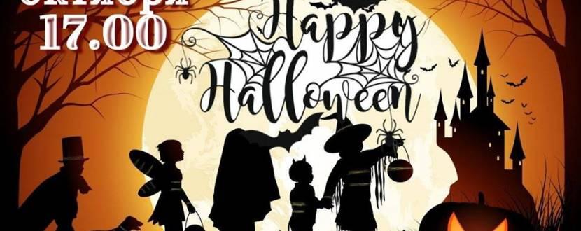 """Halloween в технической студии """"Винахідник"""""""