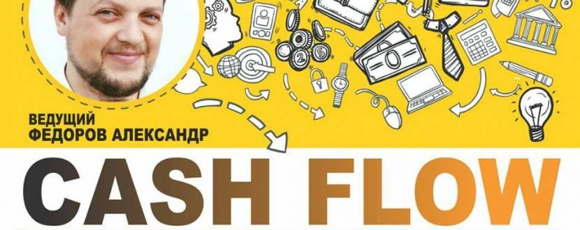Трансформационная игра Cash Flow