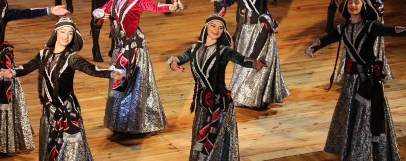 Грузинський ансамбль «Горі» в Житомирі