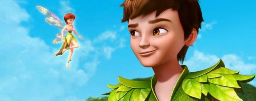 Анимация Питер Пэн: В поисках магической книги