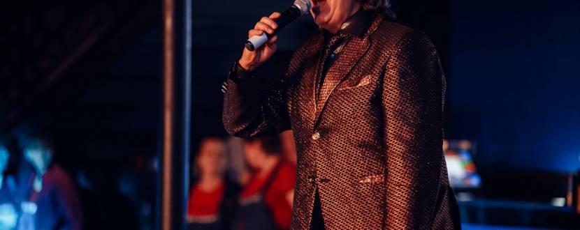Бруно Маккаррі. Вечір італійської музики