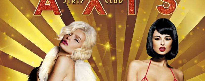 Вечеринка в Стриптиз-клубе AXIS