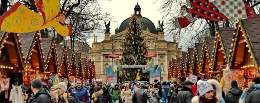Рождественские праздники во Львове
