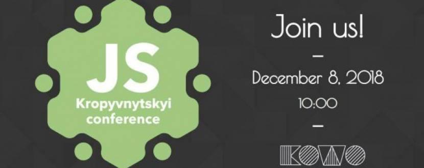 Kropyvnytskyi Javascript Conference