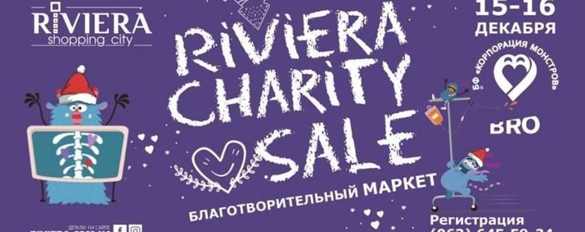 Благотворительная ярмарка RivieraCharitySale