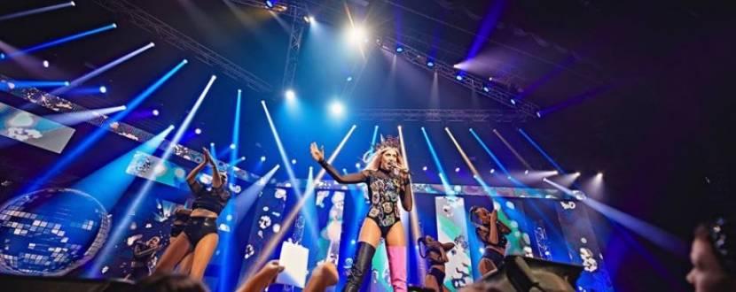 Новорічна музична платформа - Концерт за участі зірок