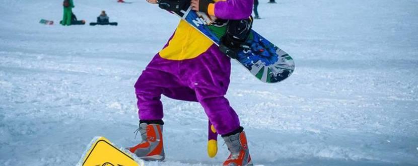 Тур в Драгобрат «Снежное настроение в горах»