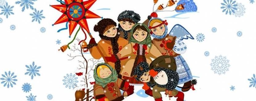 Дорога до Різдва - Вистава