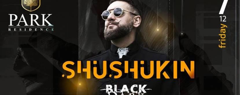 Shushukin на вечеринке Black Park