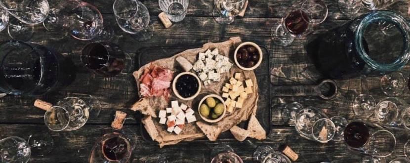 Дегустация вин Испании