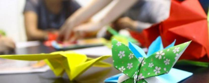 Мастер-класс «Оригами и бумагопластика»