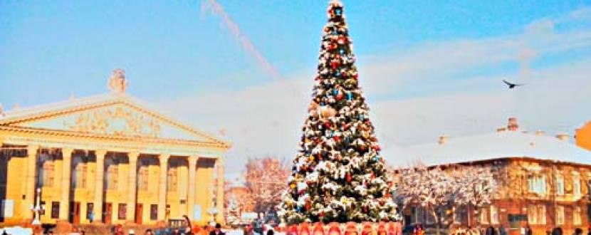 Відкриття новорічної ялинки 2020 у Тернополі