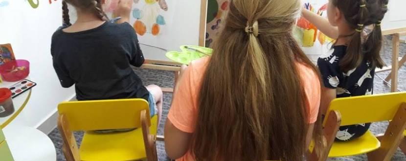 Рисование красками для детей 6-10 лет