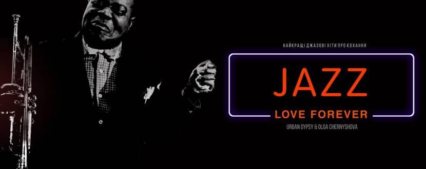 Хіти про кохання - Джазовий концерт