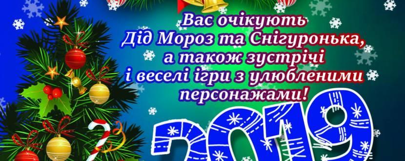 Новогодние представления в ТЦ Эпицентр