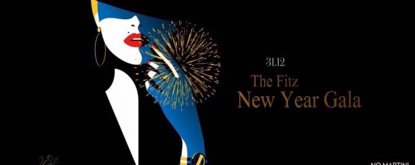 Вечеринка New Year Gala