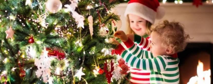 Детский праздник «СуперРождество»