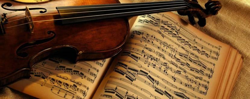 Музичний фестиваль-конкурс