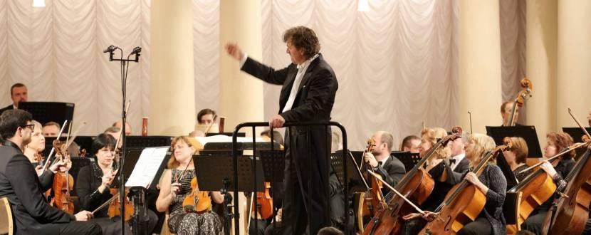 Брамс, Бетховен, Луньов - Концерт у Філармонії